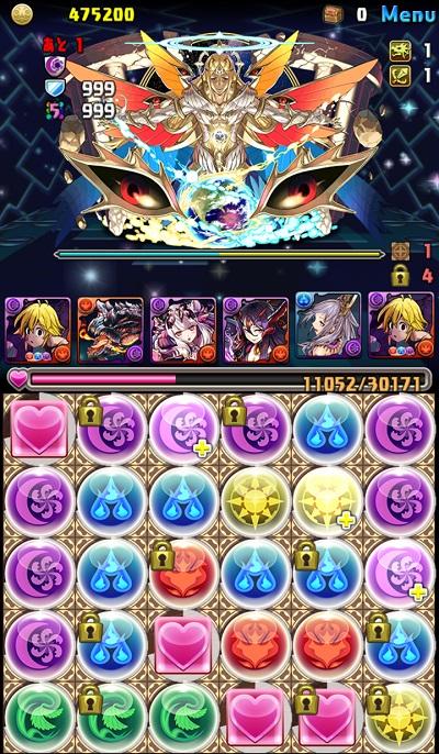 いざ勝負!!