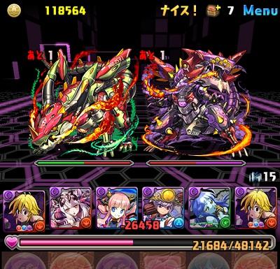 8F:火と闇の機甲龍2体